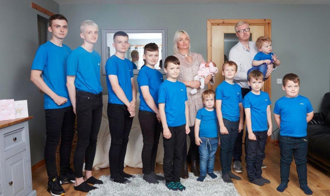 Story of the day: Μητέρα 10 αγοριών μετά από 15 χρόνια προσπαθειών απέκτησε... κόρη - Τα αδέλφια της μικρούλας ξετρελαμένα (φωτό) - Κυρίως Φωτογραφία - Gallery - Video