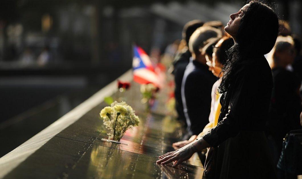 18 χρόνια μετά την τραγωδία των Δίδυμων Πύργων - Η Νέα Υόρκη τιμά τα θύματα της 11ης Σεπτεμβρίου (φώτο-βίντεο) - Κυρίως Φωτογραφία - Gallery - Video