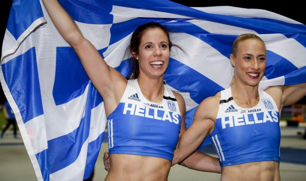 Good News: Στον τελικό του Παγκοσμίου πρωταθλήματος στίβου Στεφανίδη - Κυριακοπούλου - Τέντογλου  - Κυρίως Φωτογραφία - Gallery - Video