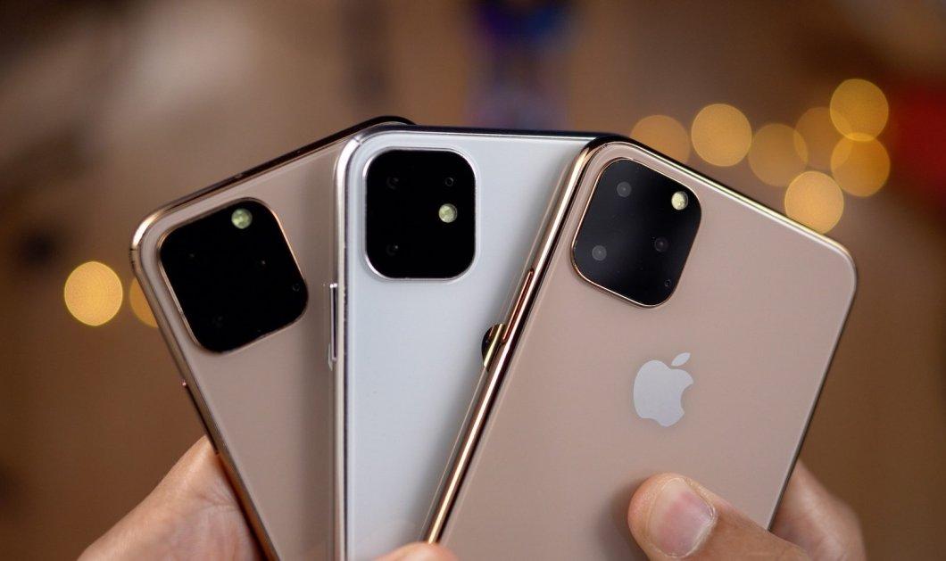 iPhone 11, iPhone 11 Pro & iPhone 11 Pro Max: Ξεκίνησαν οι προ-παραγγελίες σε Cosmote & Γερμανό  - Κυρίως Φωτογραφία - Gallery - Video