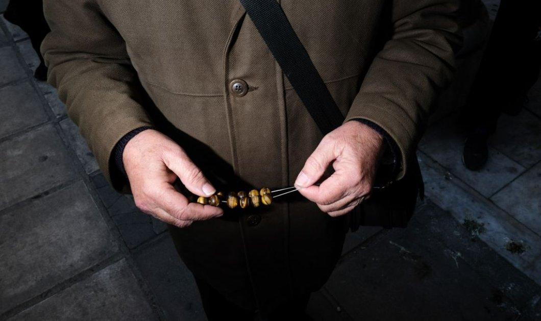 Συντάξεις χηρείας – Αναδρομικά: Ποιοι θα τις πάρουν – Πότε θα δοθούν; - Κυρίως Φωτογραφία - Gallery - Video