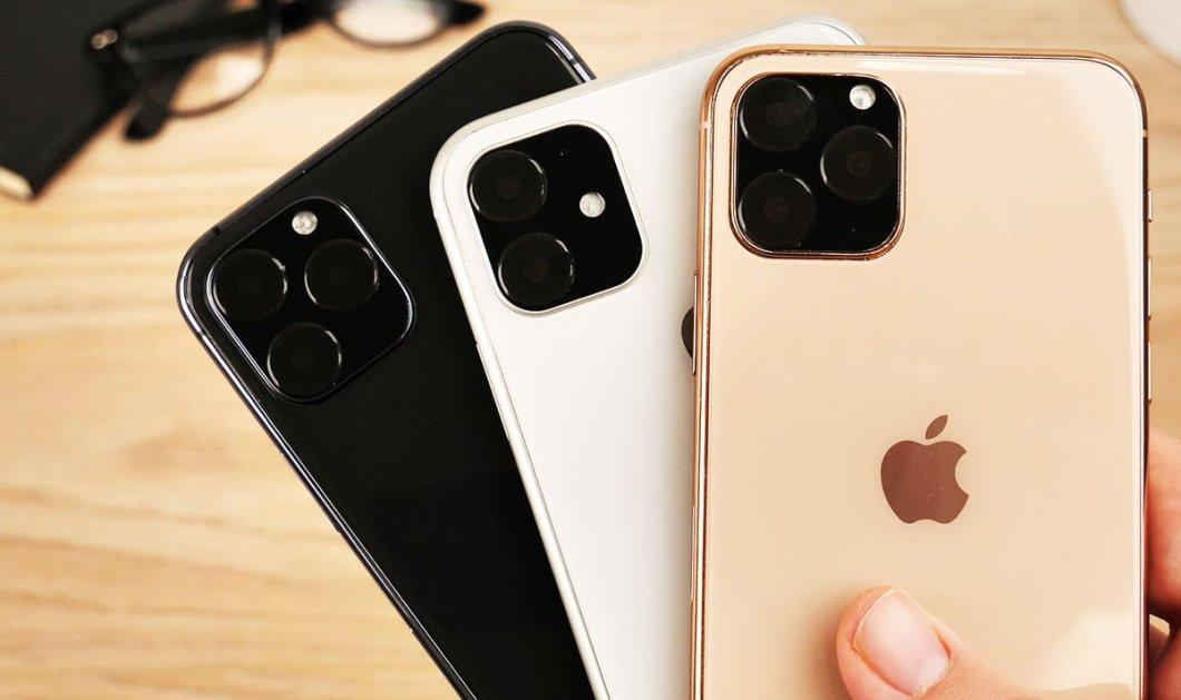 Δείτε live την παρουσίαση των Iphone 11 - Όλα όσα πρέπει να ξέρετε για τα νέα τηλέφωνα της Apple  - Κυρίως Φωτογραφία - Gallery - Video