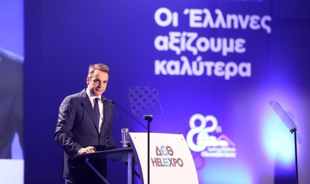 """Κυρ. Μητσοτάκης στη ΔΕΘ: """"Η Ελλάδα θα είναι η ευχάριστη έκπληξη στην Ευρωζώνη"""" - Τι είπε για Παρθενώνα, Γαβρά, Παυλόπουλο (φώτο-βίντεο) - Κυρίως Φωτογραφία - Gallery - Video"""