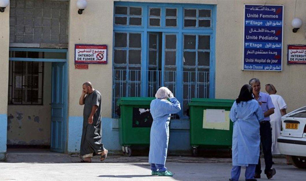 Εθνική τραγωδία στην Αλγερία: 8 μωρά νεκρά από πυρκαγιά σε μαιευτήριο (φωτό) - Κυρίως Φωτογραφία - Gallery - Video