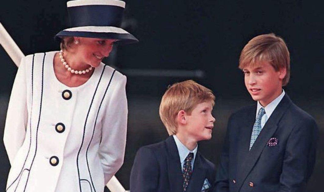 Όταν ο 12χρονoς Χάρι έμαθε από τον 15χρονο Ουίλιαμ ότι σκοτώθηκε η μαμά τους - Τι ζήτησε από τον Κάρολο (φώτο-βίντεο)  - Κυρίως Φωτογραφία - Gallery - Video