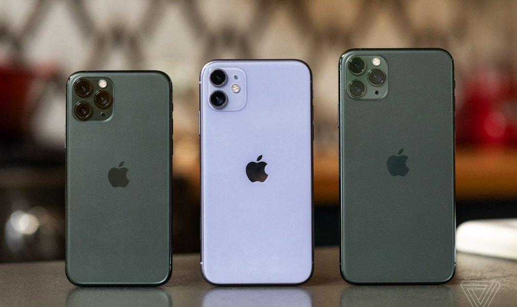Η Apple παρουσίασε τα νέα iPhone 11 Pro με τρεις οπίσθιες κάμερες - Ξεκίνησαν ήδη οι παραγγελίες  - Κυρίως Φωτογραφία - Gallery - Video