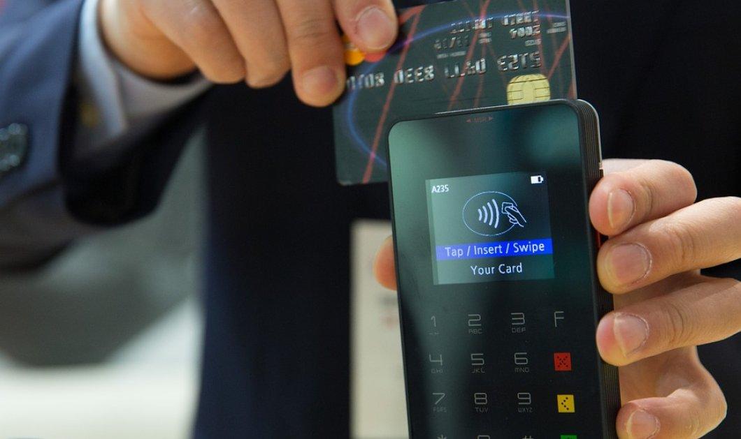Όλα αλλάζουν στις συναλλαγές με κάρτα από σήμερα – Όσα πρέπει να γνωρίζετε - Κυρίως Φωτογραφία - Gallery - Video