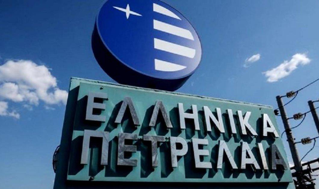 Συναλλαγή-ορόσημο για τον Όμιλο Ελληνικά Πετρέλαια  η έκδοση νέου πενταετούς ομολόγου - Κυρίως Φωτογραφία - Gallery - Video