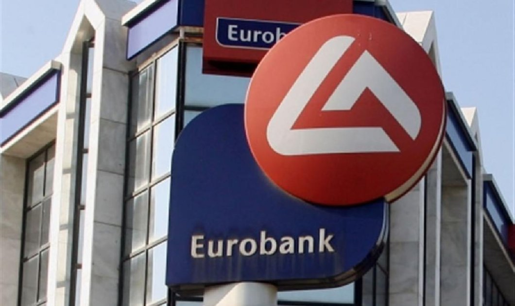 Eurobank Factors: Ηγετική θέση στην αγορά Factoring - Κυρίως Φωτογραφία - Gallery - Video