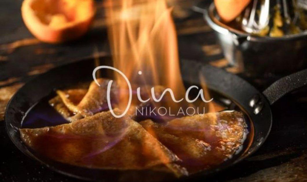 Η Ντίνα Νικολάου μας φτιάχνει Crepes Suzette - Διάσημο, γαλλικό επιδόρπιο με πορτοκαλένια γεύση - Κυρίως Φωτογραφία - Gallery - Video