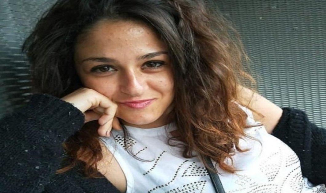Η 26χρονη Ελληνοκύπρια Ιόλη Χατζηλύρα δολοφονήθηκε άγρια στην Αυστραλία - Το βίντεο με τον θεόρατο ύποπτο Αβορίγινα - Κυρίως Φωτογραφία - Gallery - Video
