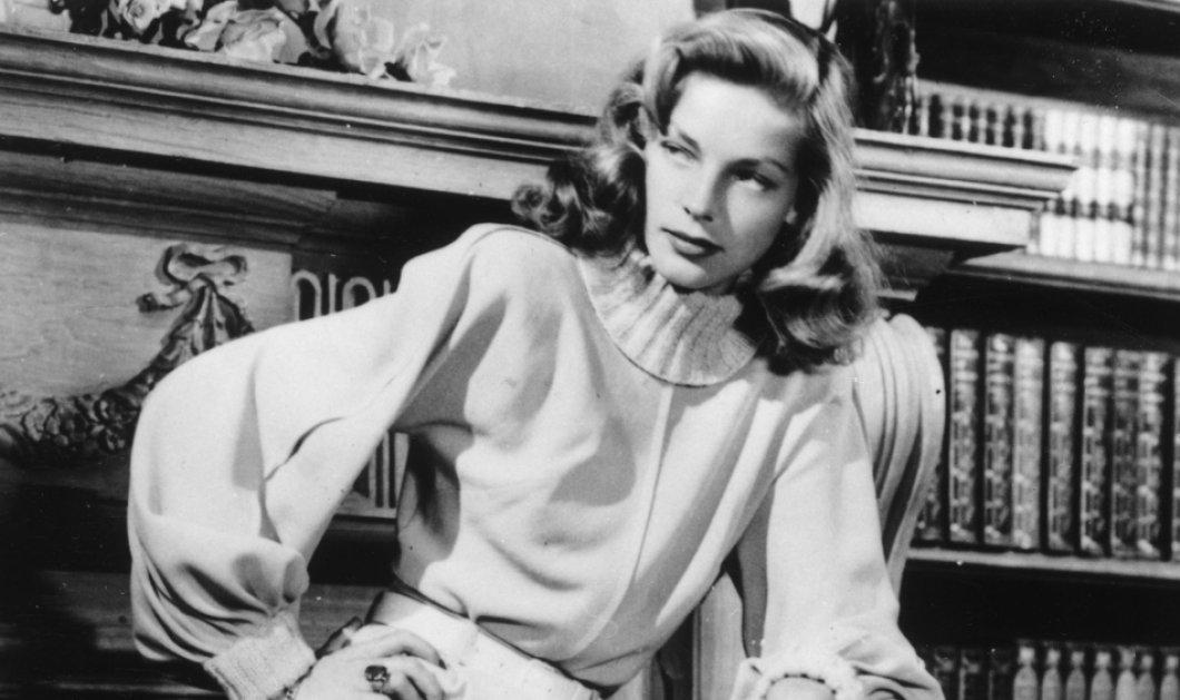 Οι vintage φωτογραφίες που προτιμά το Instagram για τα 95 χρόνια της Λορίν Μπακόλ - Της καλλονής του Χόλιγουντ  - Κυρίως Φωτογραφία - Gallery - Video