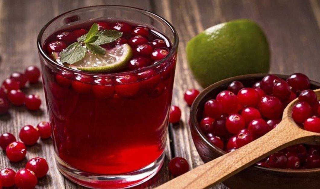 Χυμός κράνμπερι: Με 2 ποτήρια την ημέρα διώχνεις καρδιοπάθειες & εγκεφαλικό - Κυρίως Φωτογραφία - Gallery - Video