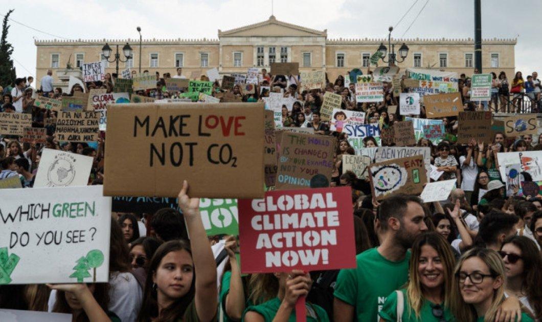 Παγκόσμια ευαισθητοποίηση για την κλιματική αλλαγή – Χιλιάδες μαθητές στο Σύνταγμα διαδήλωσαν για τον πλανήτη (φωτό) - Κυρίως Φωτογραφία - Gallery - Video