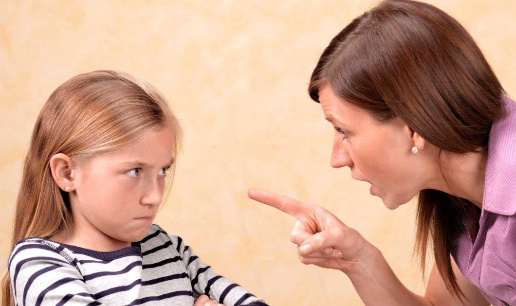 Συγκρούσεις στη σχέση γονιού-παιδιού - Πώς τις επιλύουμε και ενδυναμώνουμε τη σχέση με το παιδί μας - Κυρίως Φωτογραφία - Gallery - Video