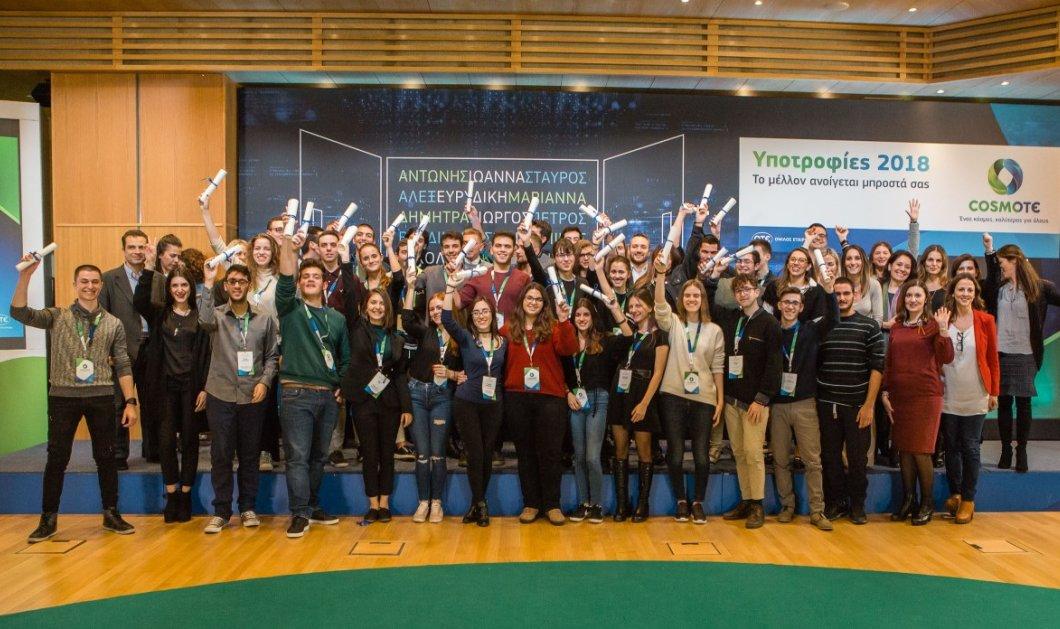 Πρόγραμμα Υποτροφιών COSMOTE 2019:Ξεκίνησαν οι δηλώσεις συμμετοχής για πρωτοετείς φοιτητές - Κυρίως Φωτογραφία - Gallery - Video