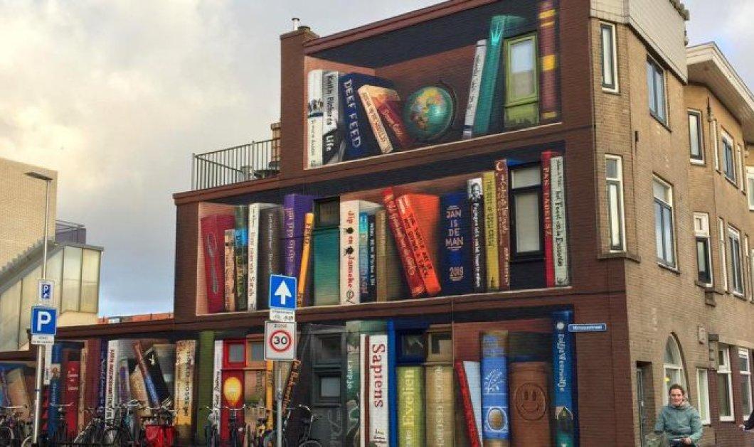 Γκράφιτι μετατρέπει μουντά κτήρια σε… βιβλιοθήκες - Κυρίως Φωτογραφία - Gallery - Video