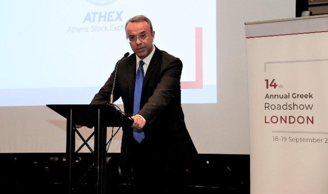 """Χρ. Σταϊκούρας στο 14ο Roadshow: """"Επενδύστε στην Ελλάδα σήμερα"""" - Κυρίως Φωτογραφία - Gallery - Video"""