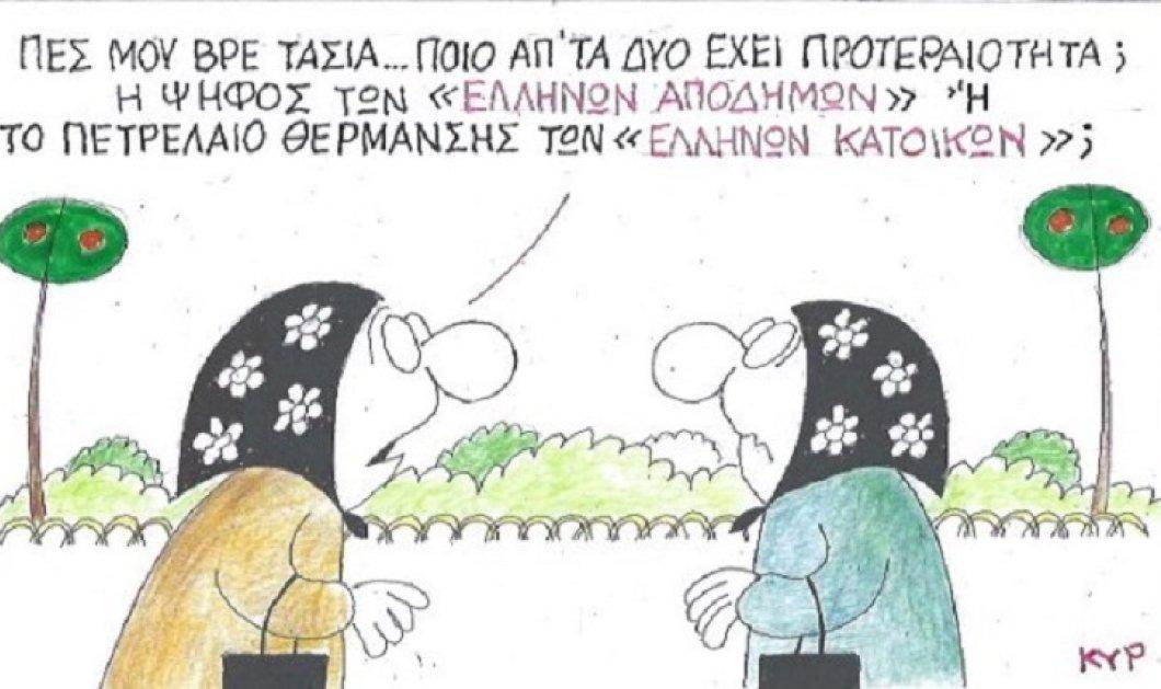 """Ο Κυρ αναρωτιέται:""""Ποιο έχει προτεραιότητα; Η ψήφος των Ελλήνων αποδήμων ή το πετρέλαιο θέρμανσης των Ελλήνων κατοίκων"""";   - Κυρίως Φωτογραφία - Gallery - Video"""
