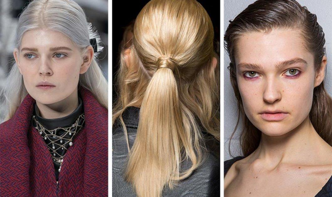 Μαλλιά - Φθινόπωρο - Χειμώνας 2019-2020: Δες τα τοπ χρώματα , χτενίσματα & κουρέματα (φώτο) - Κυρίως Φωτογραφία - Gallery - Video