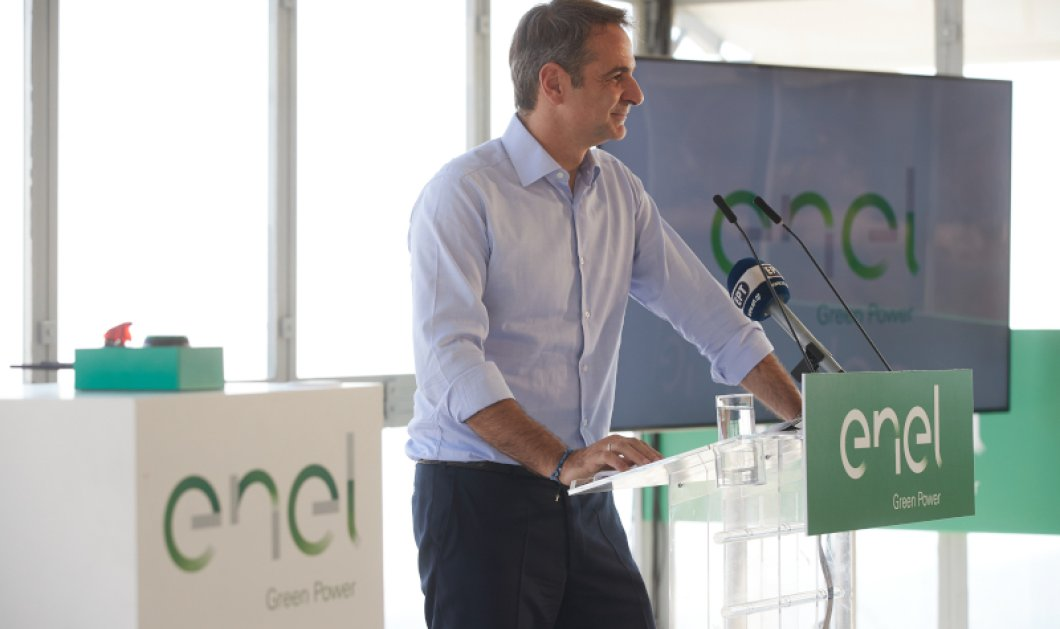 """Κυρ. Μητσοτάκης: """"Έρχεται η αναπτυξιακή άνοιξη - Η Ελλάδα θα γίνει πρωτοπόρα στις ανανεώσιμες πηγές ενέργειας"""" (φώτο) - Κυρίως Φωτογραφία - Gallery - Video"""