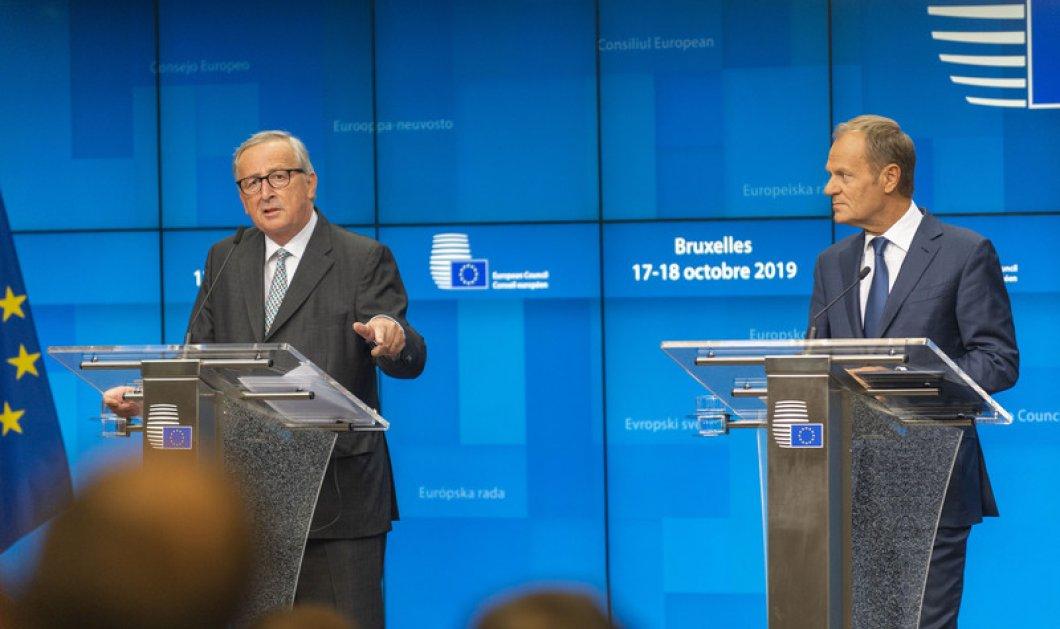 """""""Είμαι υπερήφανος που υπηρέτησα την Ευρώπη"""" - Δακρυσμένος ο Ζαν Κλοντ Γιούνκερ λέει """"αντίο"""" στην Ε.Ε (βίντεο) - Κυρίως Φωτογραφία - Gallery - Video"""