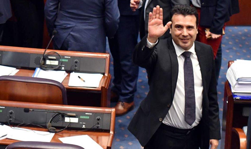 Ραγδαίες εξελίξεις στη Βόρεια Μακεδονία: Πρόωρες εκλογές ανακοίνωσε ο Ζόραν Ζάεφ - Κυρίως Φωτογραφία - Gallery - Video