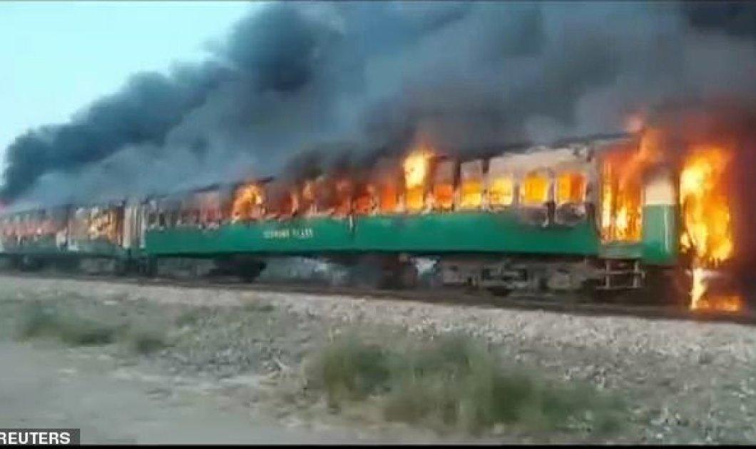 Πρωτοφανής τραγωδία σε τρένο στο Πακιστάν: Εξερράγη το γκαζάκι των επιβατών & από την πυρκαγιά έχασαν την ζωή τους 65 άνθρωποι (φωτό & βίντεο)  - Κυρίως Φωτογραφία - Gallery - Video