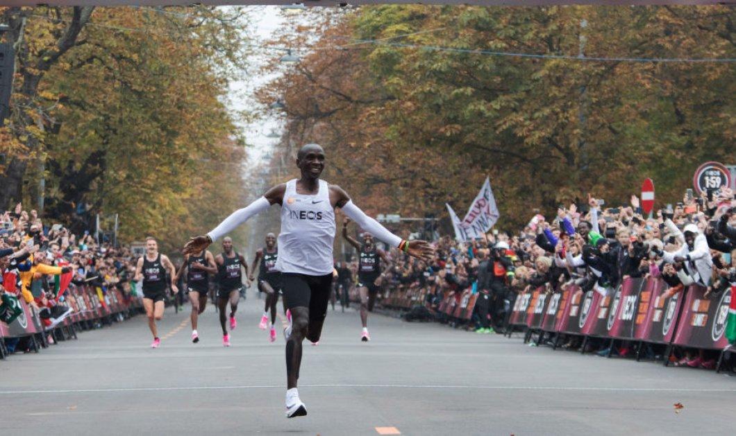 Κιπτσόγκε, ο πρώτος άνθρωπος που έτρεξε τον μαραθώνιο σε λιγότερο από δύο ώρες! (φωτό &βίντεο) - Κυρίως Φωτογραφία - Gallery - Video