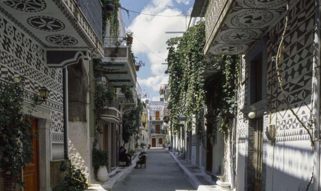 Από το «ζωγραφιστό» Πυργί της Χίου ως την Οία της Σαντορίνης : Ύμνος του αμερικάνικου Cnn σε 17 χωριά της Ελλάδας (φώτο) - Κυρίως Φωτογραφία - Gallery - Video