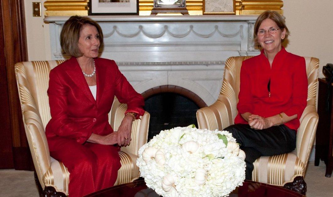 Ελίζαμπεθ Ουόρεν & Νάνσι Πελόσι : Οι δύο ισχυρές γυναίκες που απειλούν τον Ντόναλντ Τραμπ  - Κυρίως Φωτογραφία - Gallery - Video