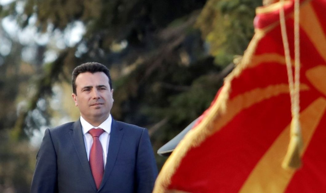 Πρόωρες εκλογές στα Σκόπια: Στις 12 Απριλίου η διεξαγωγή τους - Τι ισχύει για τη Συμφωνία των Πρεσπών - Κυρίως Φωτογραφία - Gallery - Video