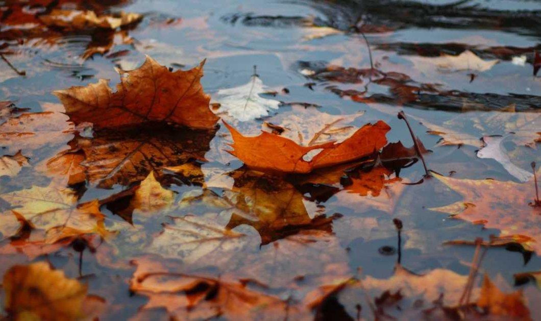 Χαλάει ο καιρός από σήμερα - Που θα βρέξει;  - Κυρίως Φωτογραφία - Gallery - Video