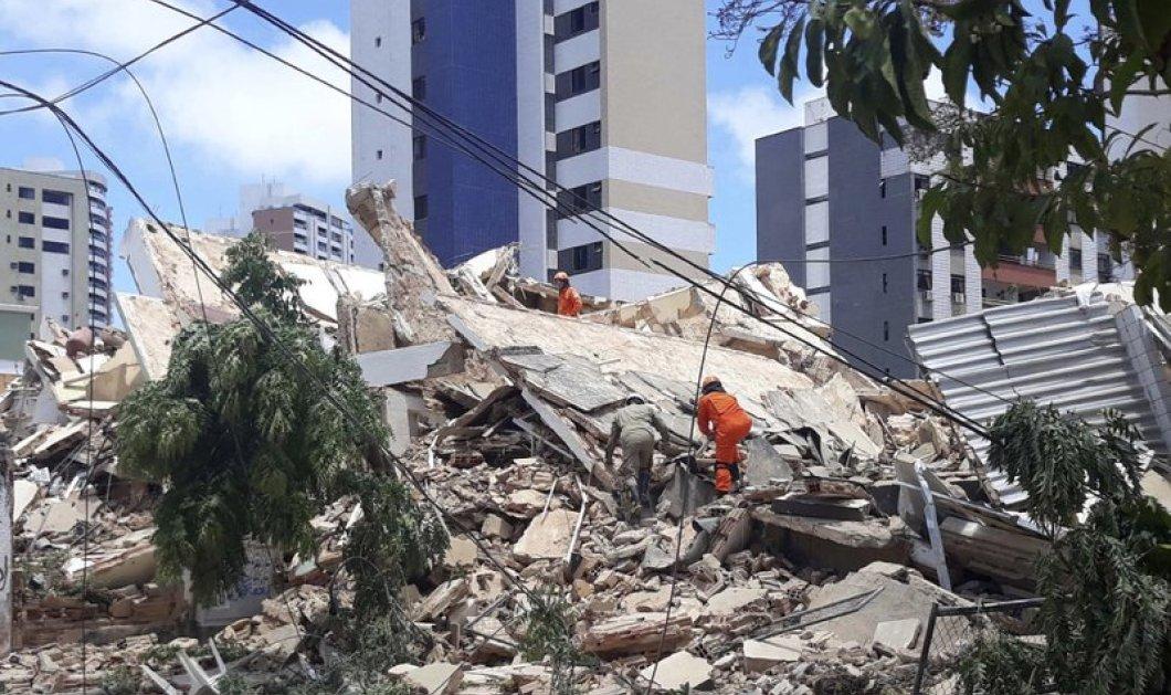 Βραζιλία: Επταώροφο κτίριο κατέρρευσε - Τουλάχιστον ένας νεκρός (βίντεο) - Κυρίως Φωτογραφία - Gallery - Video