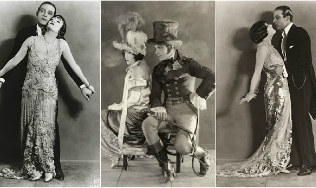 Vintage! 26 φωτογραφίες του 1922 με τους ωραίους πρωταγωνιστές του βωβού κινηματογράφου Ροδόλφο Βαλεντίνο & Γκλόρια Σβάνσον  - Κυρίως Φωτογραφία - Gallery - Video