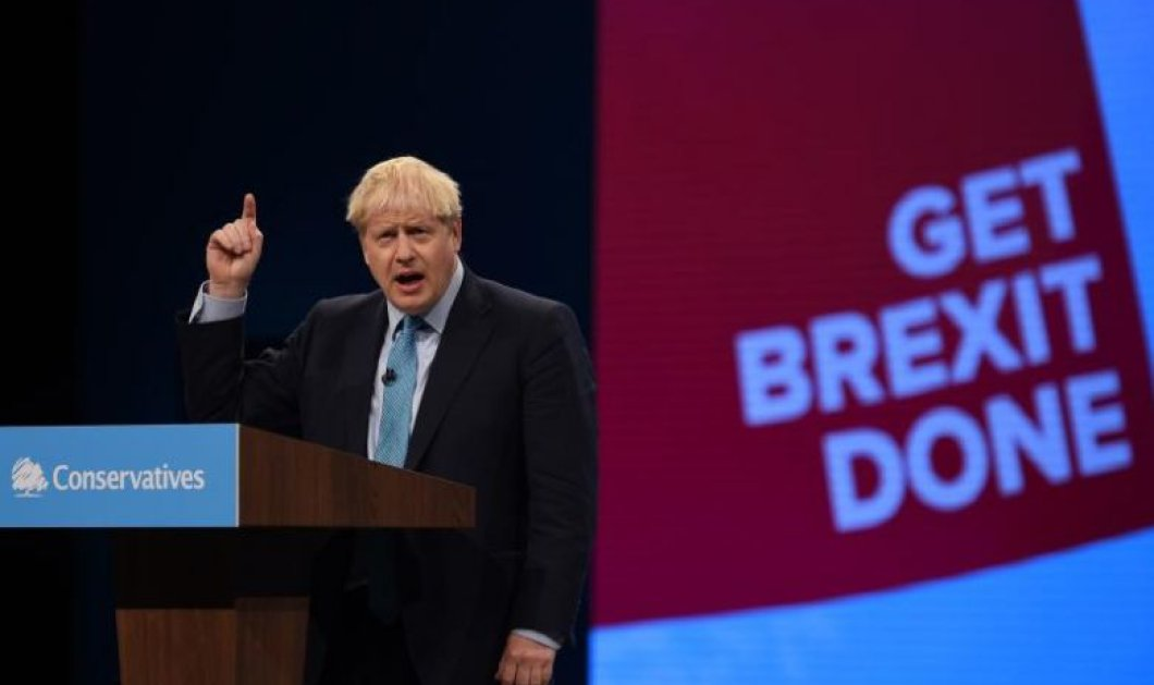 Brexit: Όλα τα σενάρια για παράταση και πρόωρες εκλογές - Οι 27 αφήνουν τον Τζόνσον να περιμένει - Κυρίως Φωτογραφία - Gallery - Video