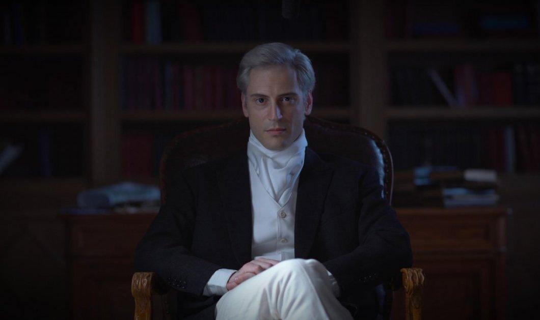 Η δράση του Καποδίστρια ως Υπουργού Εξωτερικών της Ρωσίας στο νέο επεισόδιο της σειράς «Ιωάννης Καποδίστριας: Η ζωή και το έργο του»  - Κυρίως Φωτογραφία - Gallery - Video