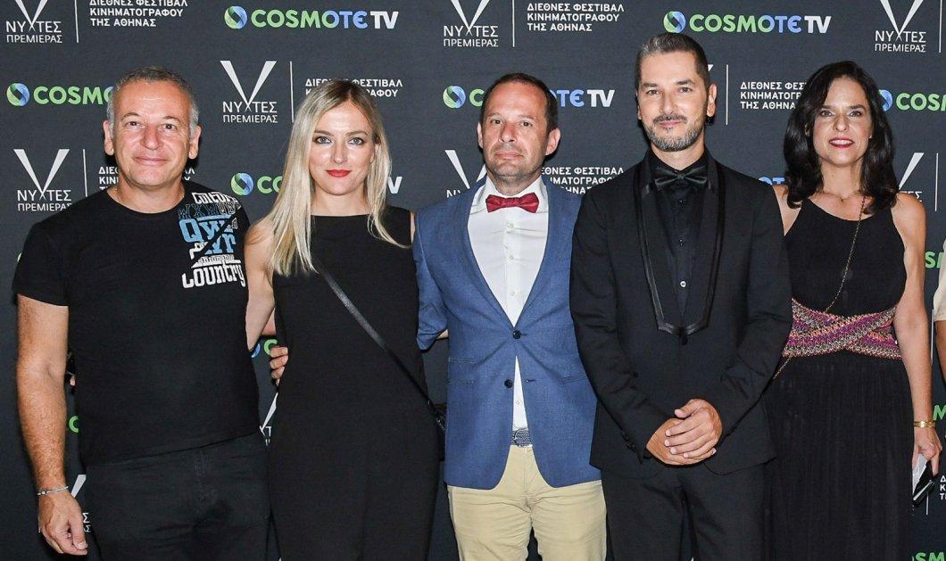 Πρεμιέρα για το 25ο Διεθνές Φεστιβάλ Κινηματογράφου της Αθήνας Νύχτες Πρεμιέρας με μεγάλο χορηγό την COSMOTE TV - Κυρίως Φωτογραφία - Gallery - Video