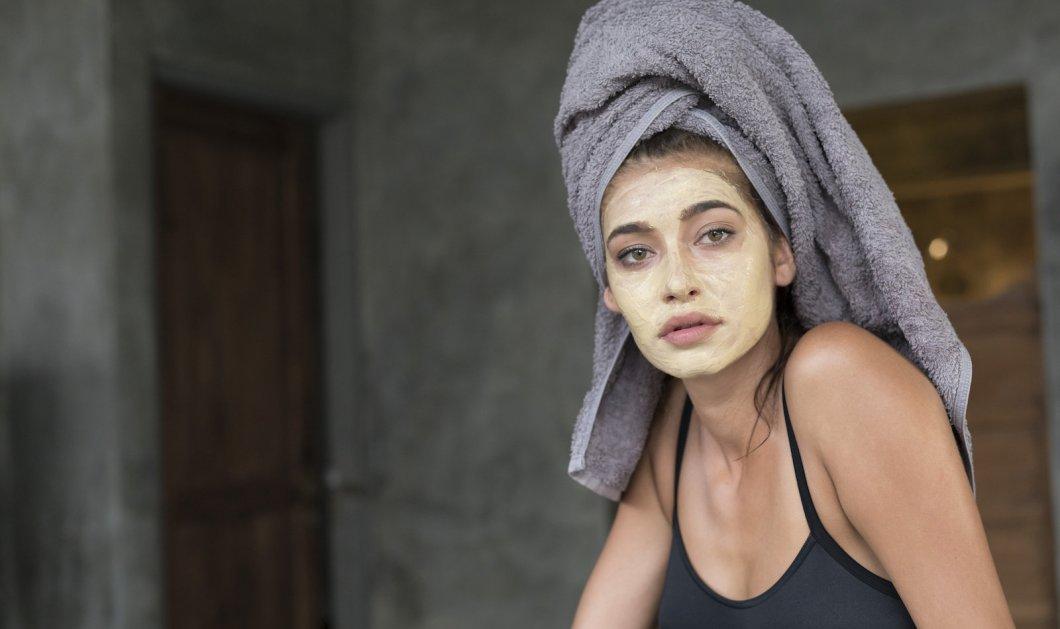 Μάσκα ομορφιάς: Η φυσική συνταγή περιποίησης για την απόλυτη λάμψη στην επιδερμίδα  - Κυρίως Φωτογραφία - Gallery - Video