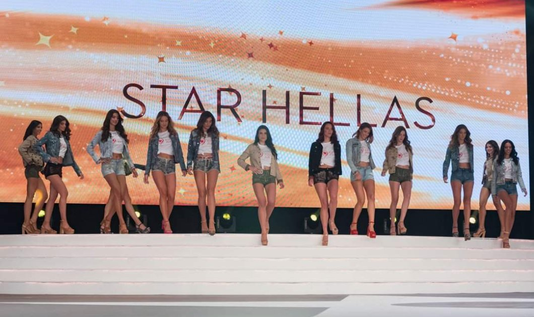 Η Μαρία Κορινθίου παρουσιάζει τα καλλιστεία Star Hellas & Miss Hellas στο Alhambra Art Theater (φώτο) - Κυρίως Φωτογραφία - Gallery - Video