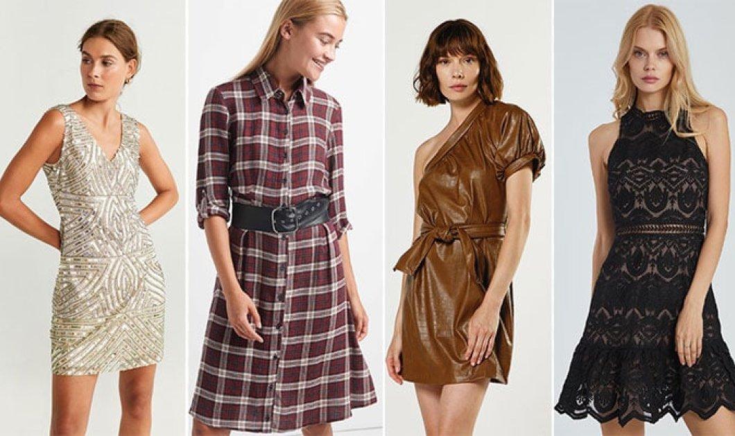 30 όμορφα φορέματα για το Φθινόπωρο / Χειμώνα 2019 – 2020 - Κυρίως Φωτογραφία - Gallery - Video