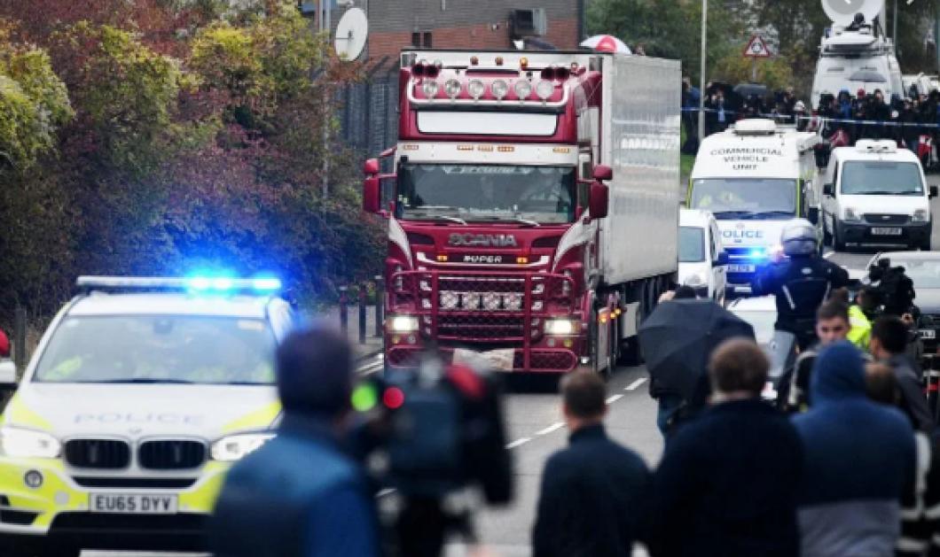 Τραγωδία στο Εσσεξ: Κινέζοι οι 39 νεκροί που βρέθηκαν σε ψυγείο φορτηγού (φωτό & βίντεο) - Κυρίως Φωτογραφία - Gallery - Video