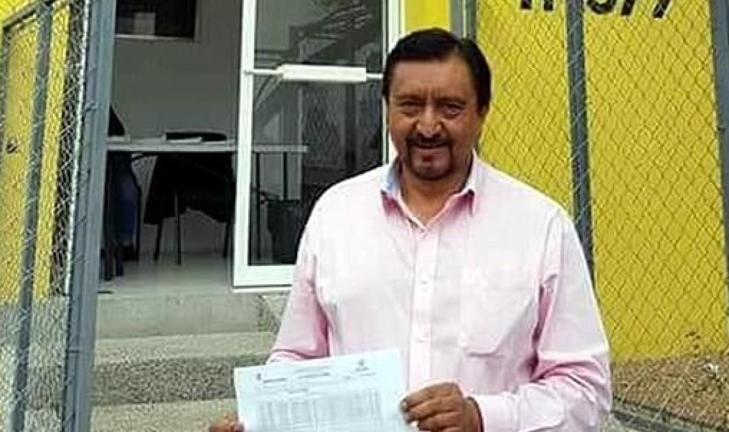Μεξικό: Εξαγριωμένοι πολίτες σέρνουν τον δήμαρχο με αυτοκίνητο – Δεν τους έφτιαξε τον δρόμο, όπως είχε υποσχεθεί (βίντεο) - Κυρίως Φωτογραφία - Gallery - Video