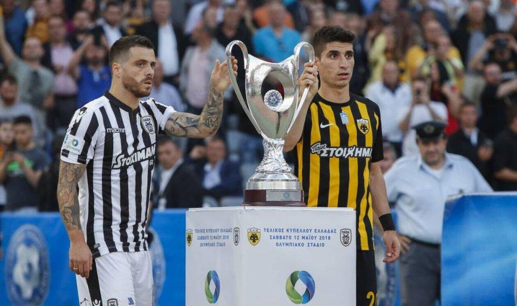 Το Κύπελλο Ελλάδας Ποδοσφαίρου αποκλειστικά στην Cosmote TV και τη σεζόν 2019-20 - Κυρίως Φωτογραφία - Gallery - Video