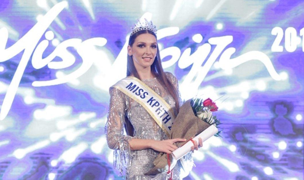 Υποψήφια Star Ελλάς η Miss Κρήτη 2018 Μαριάννα Περατσάκη! (φωτό) - Κυρίως Φωτογραφία - Gallery - Video
