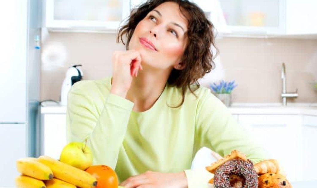 Ποιο είναι το σνακ που πρέπει να αποφεύγεις να τρως μετά τις 14:00;  - Κυρίως Φωτογραφία - Gallery - Video