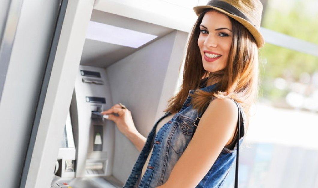 Πόσο πληρώνουν οι Έλληνες στις τράπεζες για προμήθειες - Να τι δείχνουν τα νέα στοιχεία  - Κυρίως Φωτογραφία - Gallery - Video