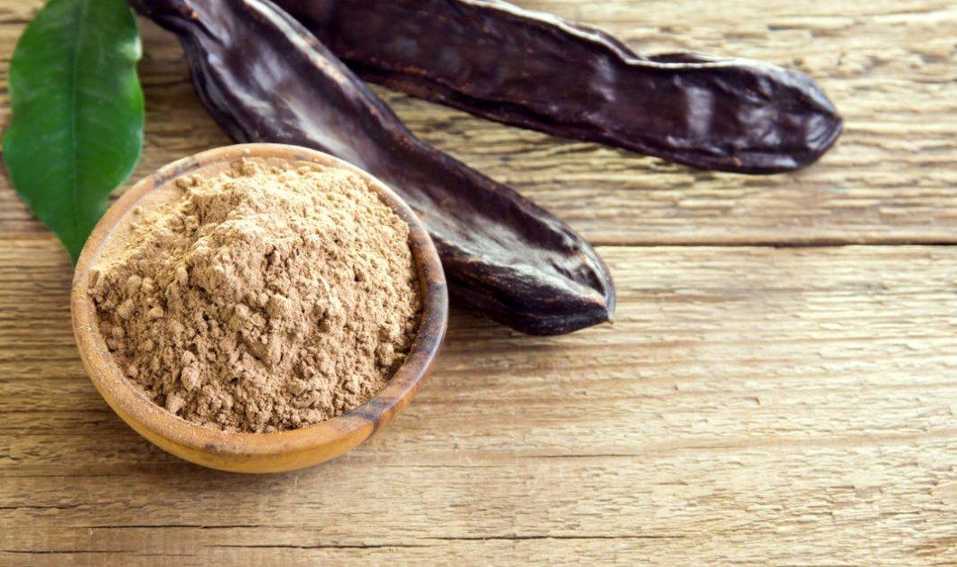 Χαρούπι: Μια υπερτροφή στο πιάτο σου - Δες τα σημαντικά οφέλη που προσφέρει στην υγεία! - Κυρίως Φωτογραφία - Gallery - Video