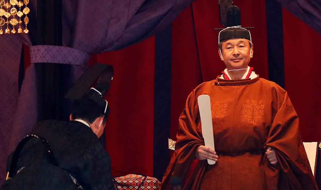 Η ενθρόνιση του νέου αυτοκράτορα της Ιαπωνίας, Ναρουχίτο – Η εντυπωσιακή τελετή και η ''συγχώρεση'΄ 500.000 μικροεγκλημάτων (φωτό & βίντεο) - Κυρίως Φωτογραφία - Gallery - Video