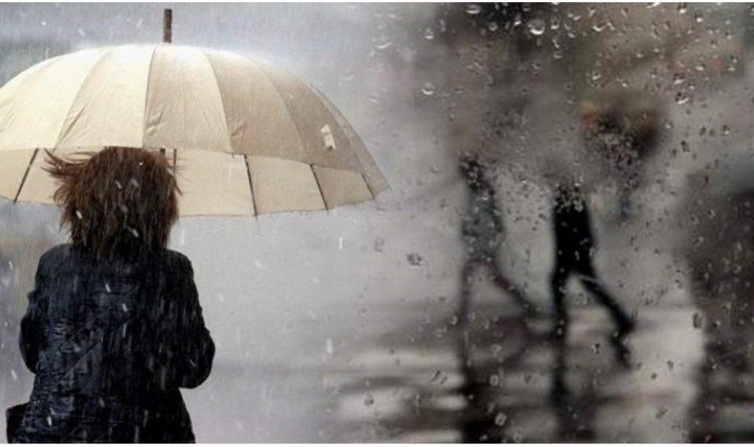 Έκτακτο δελτίο επιδείνωσης καιρού - Που αναμένονται καταιγίδες τις επόμενες ώρες - Κυρίως Φωτογραφία - Gallery - Video